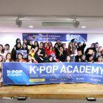 K-Pop Academy