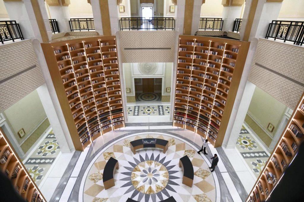 Libraries in Abu Dhabi Qasr Al Watan