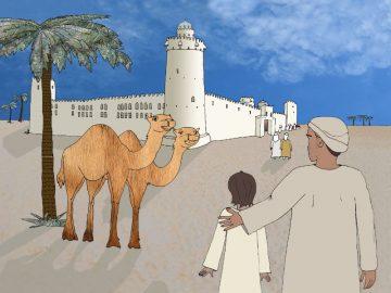 Inspiring Book on Suhail's Abu Dhabi Adventure