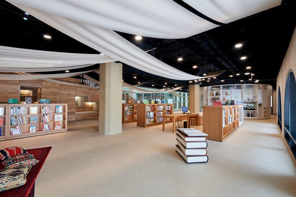 Abu Dhabi Childrens Library