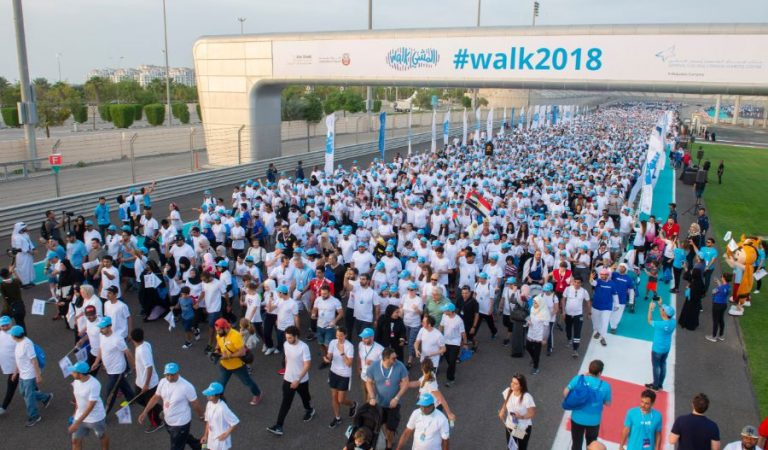 Walk Against Diabetes To Attract Thousands
