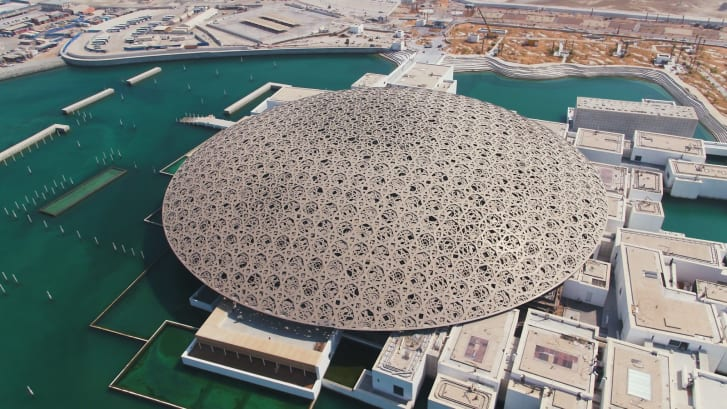 Cultural Sites In Abu Dhabi To Close Temporarily
