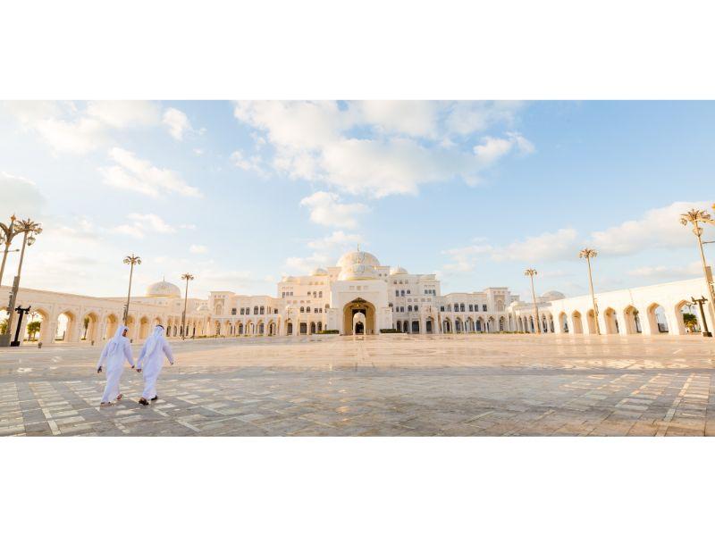 UAE National Day Celebrations at Qasr Al Watan