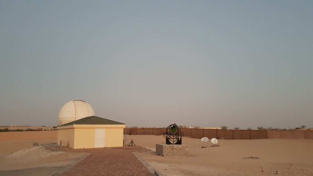 Al Sadeem Astronomy which was started by Alejandro Palado.