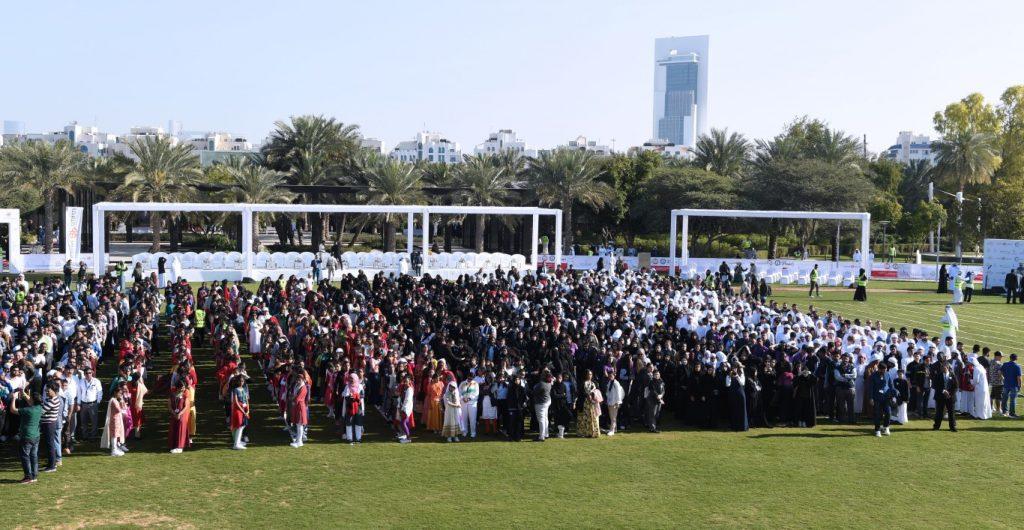 Longest Handshake at Umm Al Emarat Park
