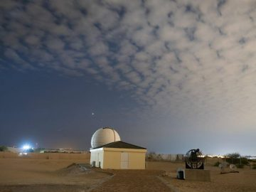 Space Observatory gains international recognition