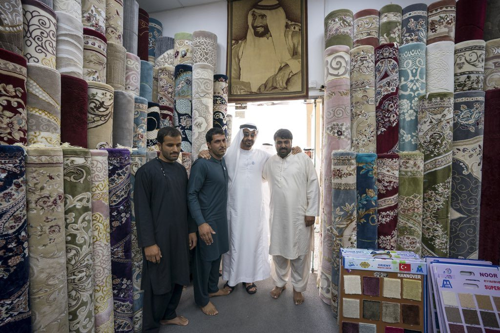 With the carpet sellers in Al Mina