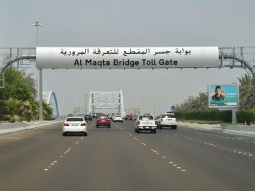 Abu Dhabi Toll