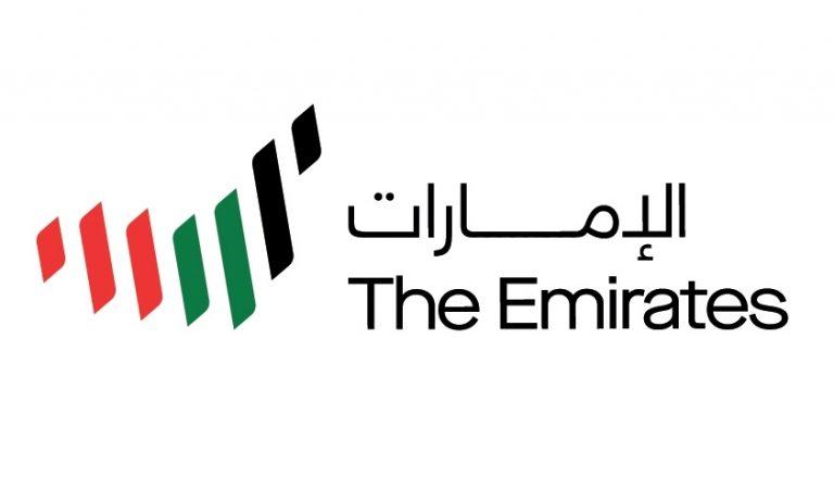 Brand Logo Finally Revealed For UAE