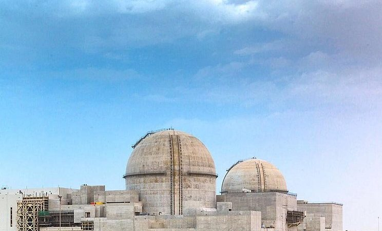 The UAE's First Nuclear Power Plant, All You Need To Know