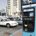 Eid al-Adha free parking