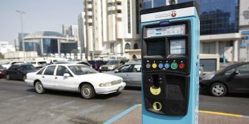 Free Parking in Abu Dhabi