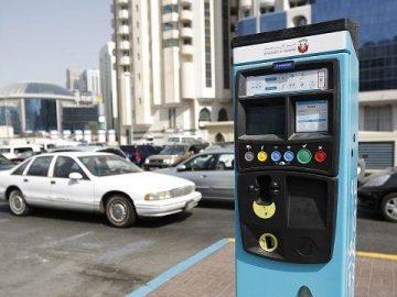 Free Parking in Abu Dhabi