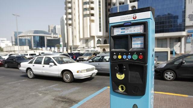 Free Parking in Abu Dhabi From Monday
