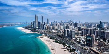 Abu Dhabi Borders