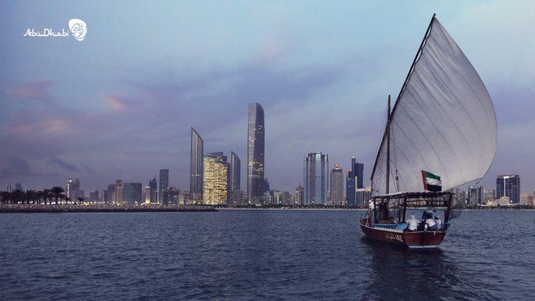Quarantine in Abu Dhabi