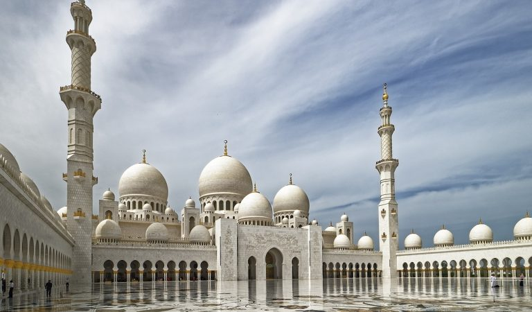 Private Sector Holidays Announced For Eid al-Adha