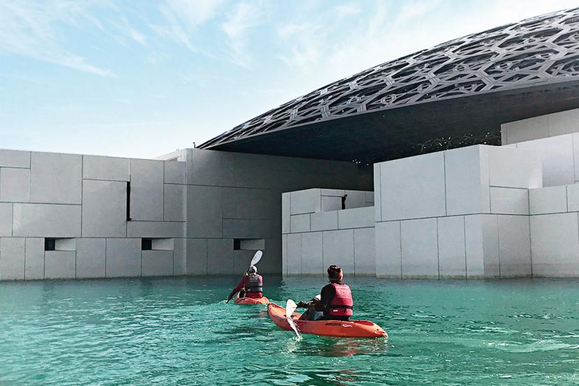 Kayaking at the Louvre Abu Dhabi
