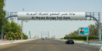 Abu Dhabi Toll Gate system