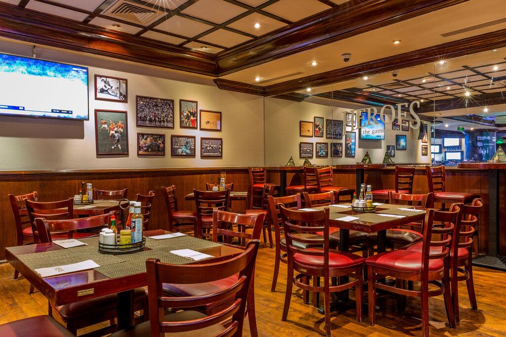 Heroes Restaurant