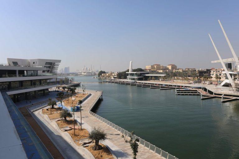 Al Qana Marina