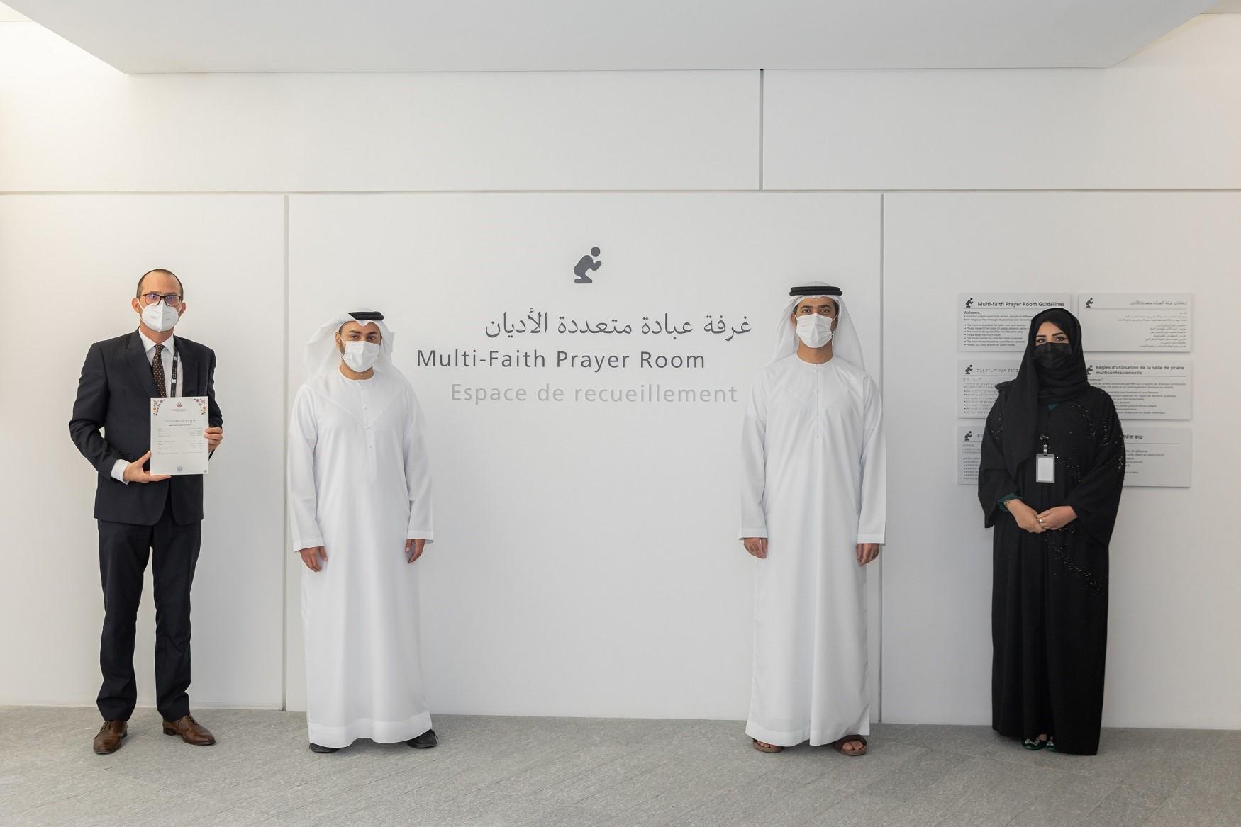Multi prayer room with Louvre Abu Dhabi