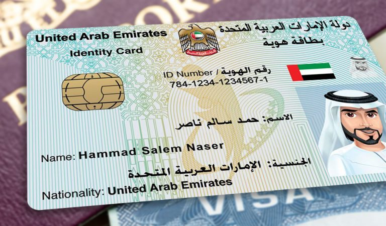 ICA rolls out a new generation of UAE Emirates ID
