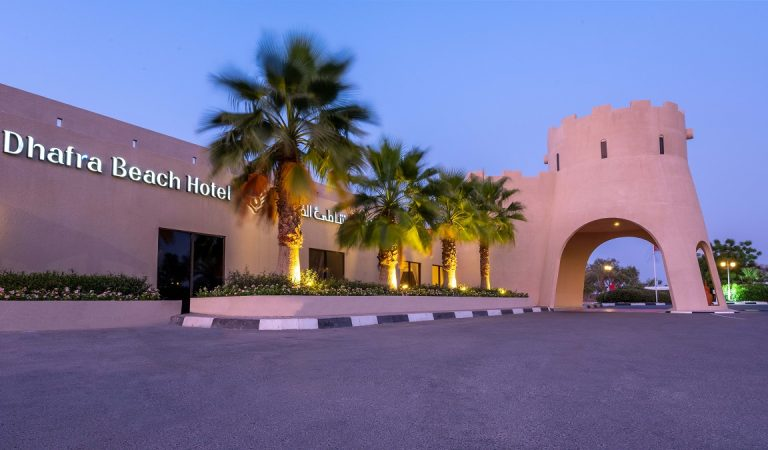 You and your paw-friend can enjoy summer retreats at Al Dhafra Beach Hotel